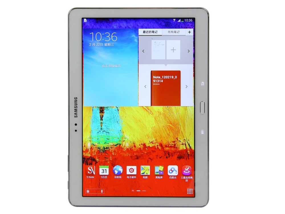 Galaxy Note 10 inch II 2014